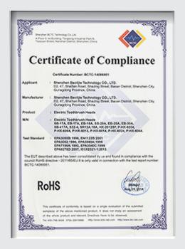欧盟ROHS国际有害物质标准
